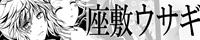 usagi_b.jpg